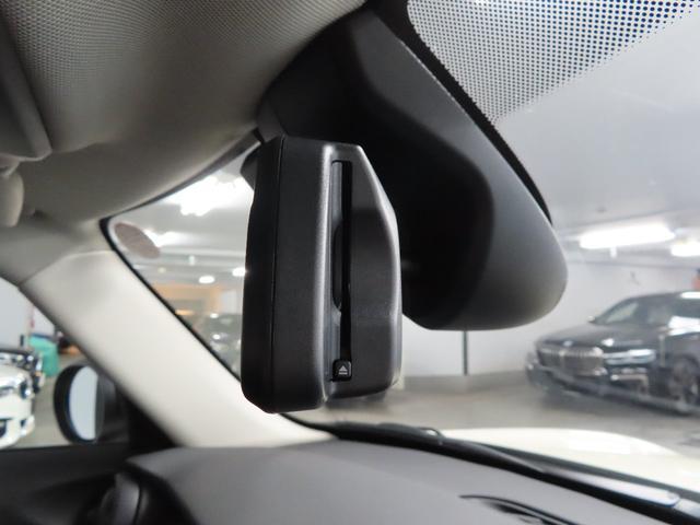 CAMERAパッケージ PEPPERパーケージアラーム システム ルーフ/ミラー ホワイト フロントシート・ヒーター(30枚目)