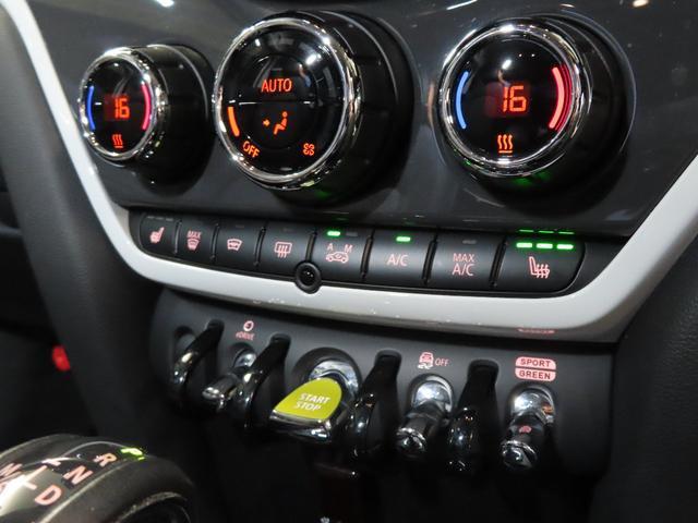 クーパーS E クロスオーバー オール4 PHEV 4WD 衝突被害軽減ブレーキ ACC シートヒーター オートトランク(15枚目)