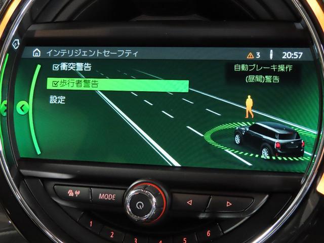 クーパーS E クロスオーバー オール4 PHEV 4WD 衝突被害軽減ブレーキ ACC シートヒーター オートトランク(27枚目)