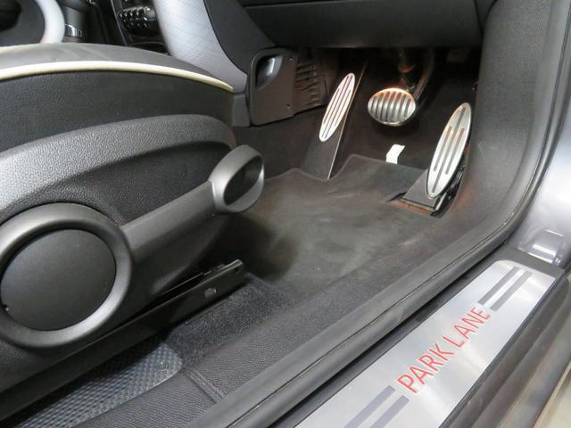 クーパーSD クロスオーバー パークレーン PARKLANE ブラックレザー フロントシートヒーター 純正ナビ 地デジチューナー Bluetooth ETC CD(14枚目)