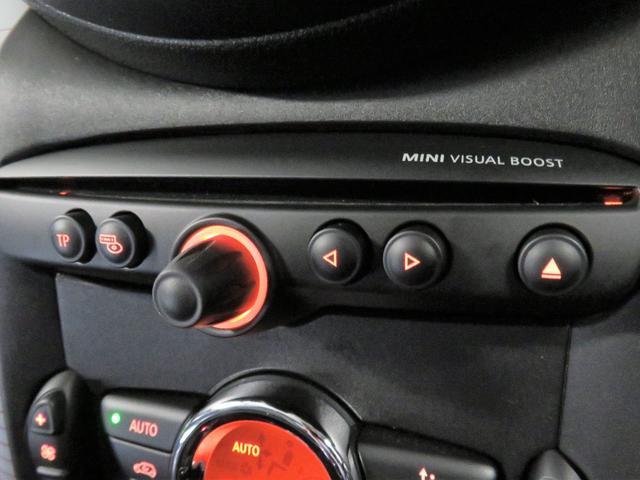 クーパーSD クロスオーバー パークレーン PARKLANE ブラックレザー フロントシートヒーター 純正ナビ 地デジチューナー Bluetooth ETC CD(23枚目)
