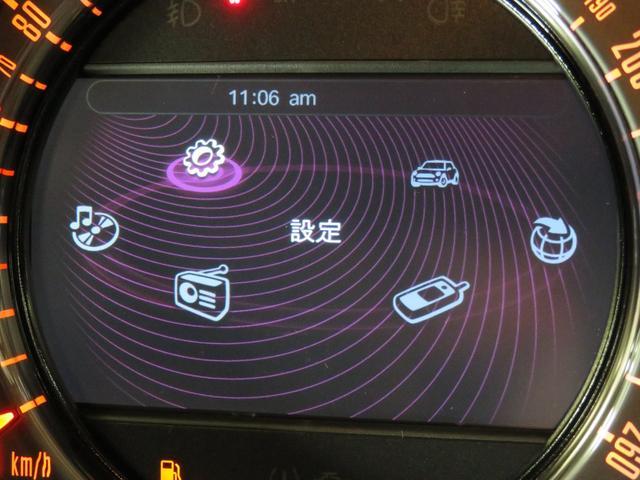 クーパーSD クロスオーバー パークレーン PARKLANE ブラックレザー フロントシートヒーター 純正ナビ 地デジチューナー Bluetooth ETC CD(24枚目)