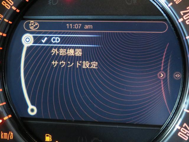 クーパーSD クロスオーバー パークレーン PARKLANE ブラックレザー フロントシートヒーター 純正ナビ 地デジチューナー Bluetooth ETC CD(25枚目)