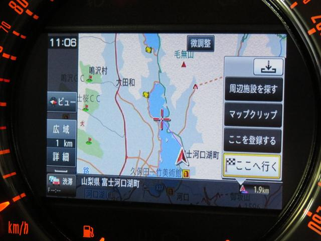クーパーSD クロスオーバー パークレーン PARKLANE ブラックレザー フロントシートヒーター 純正ナビ 地デジチューナー Bluetooth ETC CD(27枚目)