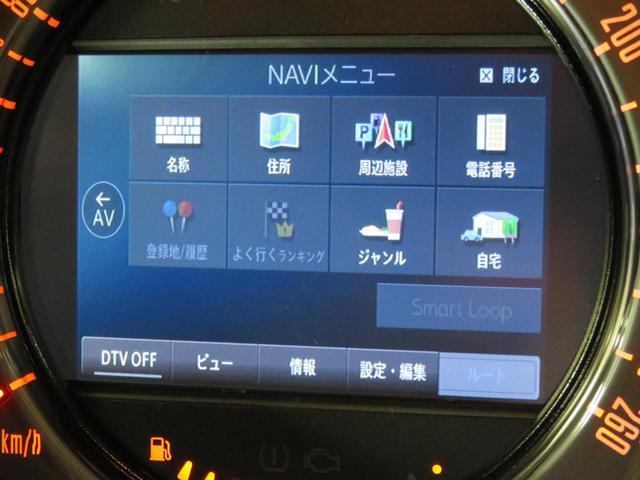 クーパーSD クロスオーバー パークレーン PARKLANE ブラックレザー フロントシートヒーター 純正ナビ 地デジチューナー Bluetooth ETC CD(28枚目)