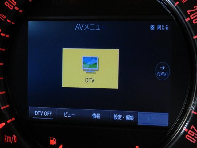 クーパーSD クロスオーバー パークレーン PARKLANE ブラックレザー フロントシートヒーター 純正ナビ 地デジチューナー Bluetooth ETC CD(29枚目)