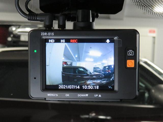 クーパーSD クロスオーバー パークレーン PARKLANE ブラックレザー フロントシートヒーター 純正ナビ 地デジチューナー Bluetooth ETC CD(32枚目)