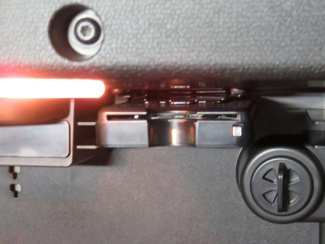 クーパーSD クロスオーバー パークレーン PARKLANE ブラックレザー フロントシートヒーター 純正ナビ 地デジチューナー Bluetooth ETC CD(34枚目)