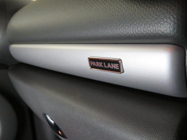 クーパーSD クロスオーバー パークレーン PARKLANE ブラックレザー フロントシートヒーター 純正ナビ 地デジチューナー Bluetooth ETC CD(35枚目)