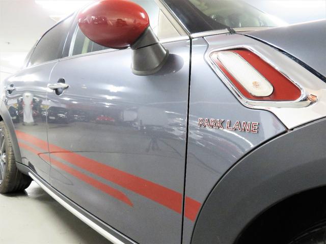 クーパーSD クロスオーバー パークレーン PARKLANE ブラックレザー フロントシートヒーター 純正ナビ 地デジチューナー Bluetooth ETC CD(37枚目)