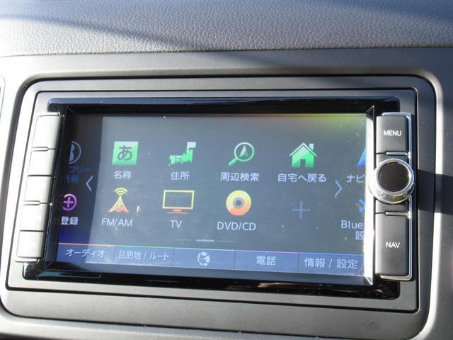 TSI ハイライン NAVI BC DR シートヒーター ETC アダプティブクルーズコントロール 渋滞時追従支援システム リアビューカメラ エレクトロニックパーキングブレーキ シティエマージェンシーブレーキ ESP(35枚目)