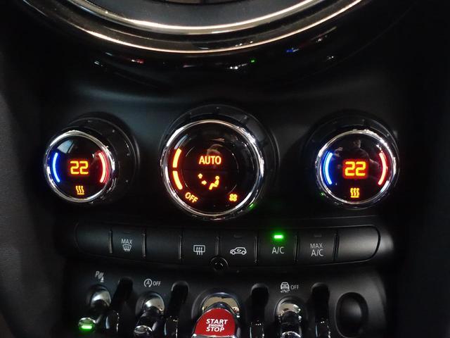 クーパー ナビゲーションPKG LEDライトPKG カメラ/パーキングアシストP ペッパーPKG 8.8インチ純正ナビ バックカメラ LEDヘッド/ユニオンジャックテール ホワイトルーフ(21枚目)