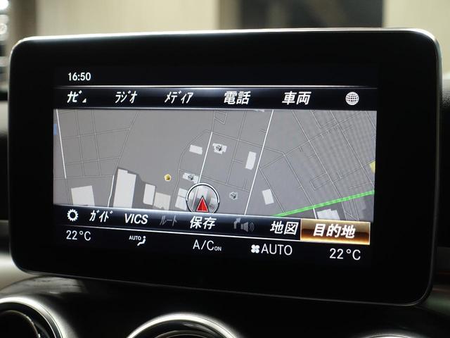 C220d ステーションワゴンローレウスエディション レーダーセーフティPKG ACC 純正ナビ パノラミックサンルーフ  地デジTV 前席シートヒーター AMG18インチアルミホイール LEDヘッドライト(4枚目)