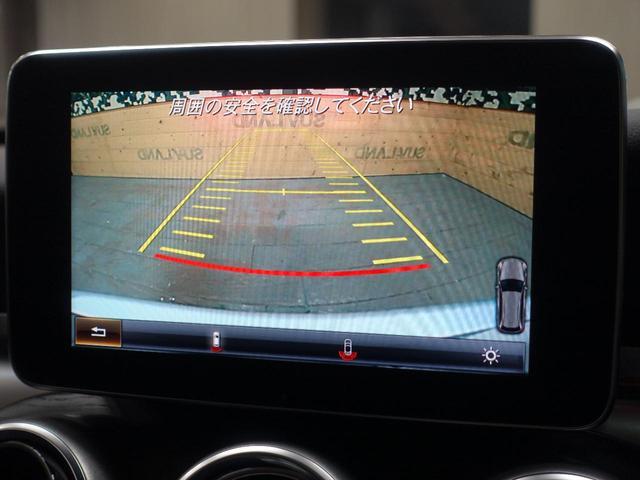 C220d ステーションワゴンローレウスエディション レーダーセーフティPKG ACC 純正ナビ パノラミックサンルーフ  地デジTV 前席シートヒーター AMG18インチアルミホイール LEDヘッドライト(5枚目)