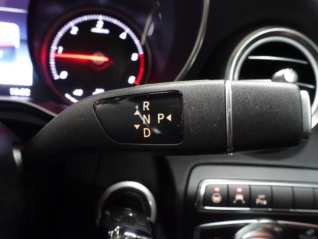 C220d ステーションワゴンローレウスエディション レーダーセーフティPKG ACC 純正ナビ パノラミックサンルーフ  地デジTV 前席シートヒーター AMG18インチアルミホイール LEDヘッドライト(8枚目)