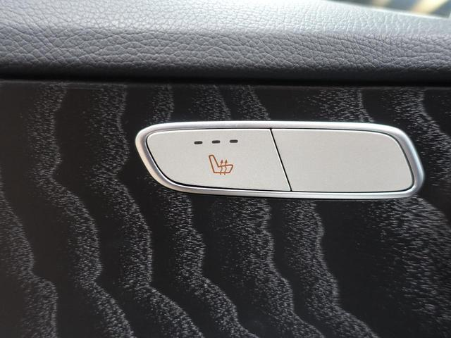 C220d ステーションワゴンローレウスエディション レーダーセーフティPKG ACC 純正ナビ パノラミックサンルーフ  地デジTV 前席シートヒーター AMG18インチアルミホイール LEDヘッドライト(20枚目)