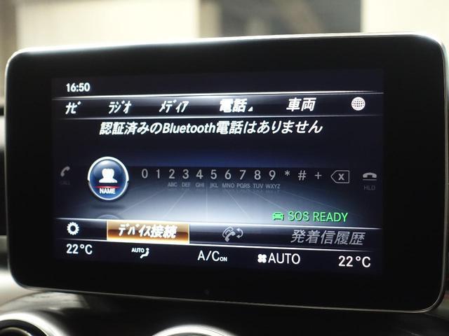 C220d ステーションワゴンローレウスエディション レーダーセーフティPKG ACC 純正ナビ パノラミックサンルーフ  地デジTV 前席シートヒーター AMG18インチアルミホイール LEDヘッドライト(23枚目)