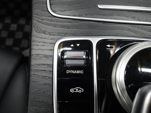 C220d ステーションワゴンローレウスエディション レーダーセーフティPKG ACC 純正ナビ パノラミックサンルーフ  地デジTV 前席シートヒーター AMG18インチアルミホイール LEDヘッドライト(26枚目)