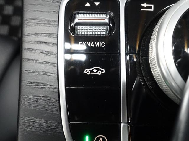 C220d ステーションワゴンローレウスエディション レーダーセーフティPKG ACC 純正ナビ パノラミックサンルーフ  地デジTV 前席シートヒーター AMG18インチアルミホイール LEDヘッドライト(27枚目)