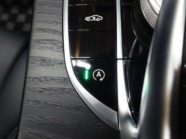 C220d ステーションワゴンローレウスエディション レーダーセーフティPKG ACC 純正ナビ パノラミックサンルーフ  地デジTV 前席シートヒーター AMG18インチアルミホイール LEDヘッドライト(28枚目)
