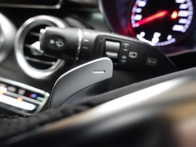 C220d ステーションワゴンローレウスエディション レーダーセーフティPKG ACC 純正ナビ パノラミックサンルーフ  地デジTV 前席シートヒーター AMG18インチアルミホイール LEDヘッドライト(31枚目)