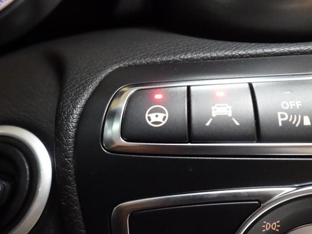 C220d ステーションワゴンローレウスエディション レーダーセーフティPKG ACC 純正ナビ パノラミックサンルーフ  地デジTV 前席シートヒーター AMG18インチアルミホイール LEDヘッドライト(34枚目)
