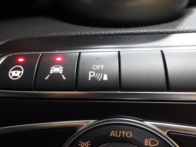 C220d ステーションワゴンローレウスエディション レーダーセーフティPKG ACC 純正ナビ パノラミックサンルーフ  地デジTV 前席シートヒーター AMG18インチアルミホイール LEDヘッドライト(35枚目)
