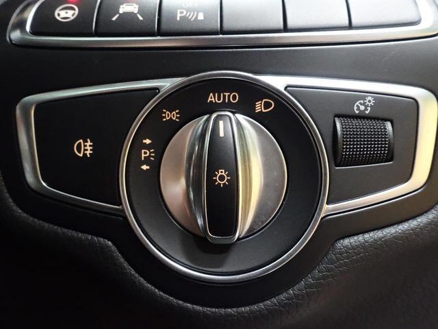C220d ステーションワゴンローレウスエディション レーダーセーフティPKG ACC 純正ナビ パノラミックサンルーフ  地デジTV 前席シートヒーター AMG18インチアルミホイール LEDヘッドライト(36枚目)