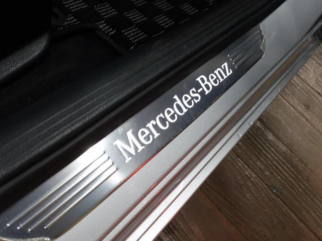 C220d ステーションワゴンローレウスエディション レーダーセーフティPKG ACC 純正ナビ パノラミックサンルーフ  地デジTV 前席シートヒーター AMG18インチアルミホイール LEDヘッドライト(38枚目)