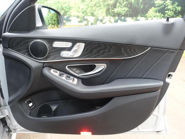 C220d ステーションワゴンローレウスエディション レーダーセーフティPKG ACC 純正ナビ パノラミックサンルーフ  地デジTV 前席シートヒーター AMG18インチアルミホイール LEDヘッドライト(43枚目)