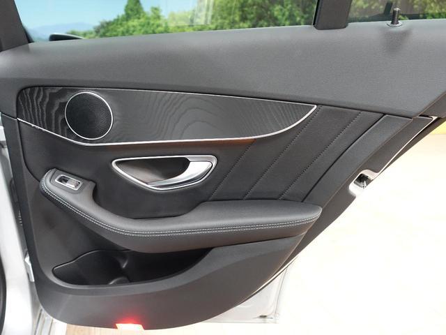 C220d ステーションワゴンローレウスエディション レーダーセーフティPKG ACC 純正ナビ パノラミックサンルーフ  地デジTV 前席シートヒーター AMG18インチアルミホイール LEDヘッドライト(45枚目)