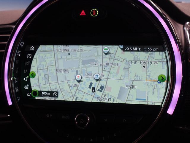 クーパーSD クラブマン ペッパーパッケージ 衝突軽減ブレーキ ACC LEDヘッドライト 純正HDDナビ 純正17インチアルミホイール LEDフォグランプ バックカメラ BLUETOOTH ミラーETC ドライブモード(4枚目)