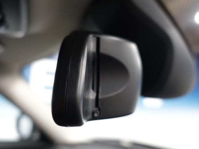 クーパーSD クラブマン ペッパーパッケージ 衝突軽減ブレーキ ACC LEDヘッドライト 純正HDDナビ 純正17インチアルミホイール LEDフォグランプ バックカメラ BLUETOOTH ミラーETC ドライブモード(26枚目)
