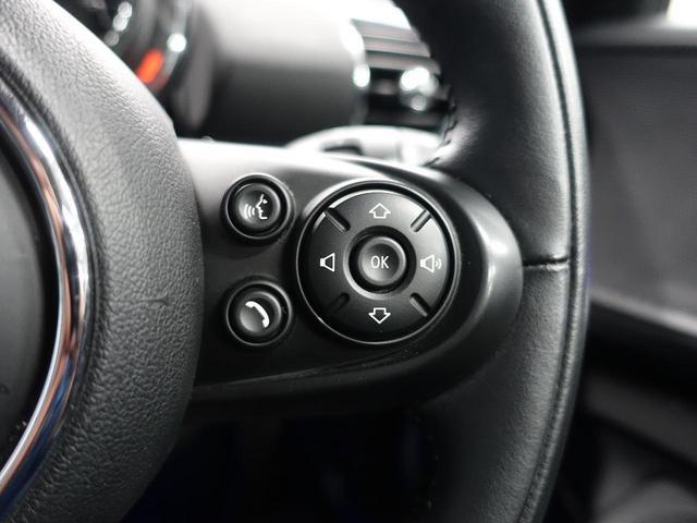 クーパーSD クラブマン ペッパーパッケージ 衝突軽減ブレーキ ACC LEDヘッドライト 純正HDDナビ 純正17インチアルミホイール LEDフォグランプ バックカメラ BLUETOOTH ミラーETC ドライブモード(28枚目)