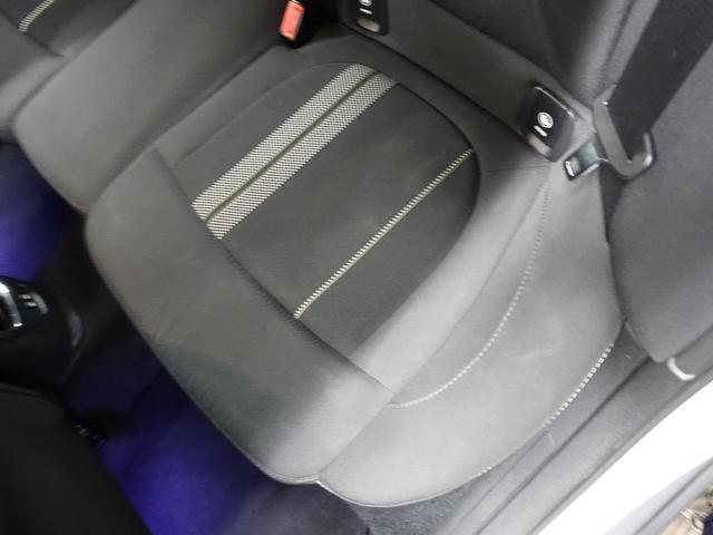 クーパーSD クラブマン ペッパーパッケージ 衝突軽減ブレーキ ACC LEDヘッドライト 純正HDDナビ 純正17インチアルミホイール LEDフォグランプ バックカメラ BLUETOOTH ミラーETC ドライブモード(36枚目)
