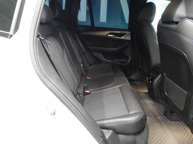 xDrive 20d Mスポーツ パーキングアシスト/ドライビングアシストプラス 衝突軽減ACC 純正ナビ トップビューカメラ 地デジTV HUD 黒半革シート 純正19AW LEDヘッド/フォグ(12枚目)