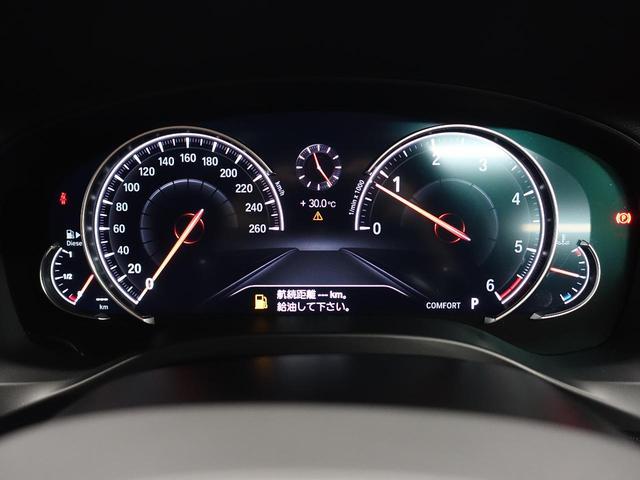 xDrive 20d Mスポーツ パーキングアシスト/ドライビングアシストプラス 衝突軽減ACC 純正ナビ トップビューカメラ 地デジTV HUD 黒半革シート 純正19AW LEDヘッド/フォグ(13枚目)