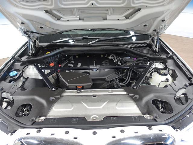 xDrive 20d Mスポーツ パーキングアシスト/ドライビングアシストプラス 衝突軽減ACC 純正ナビ トップビューカメラ 地デジTV HUD 黒半革シート 純正19AW LEDヘッド/フォグ(14枚目)