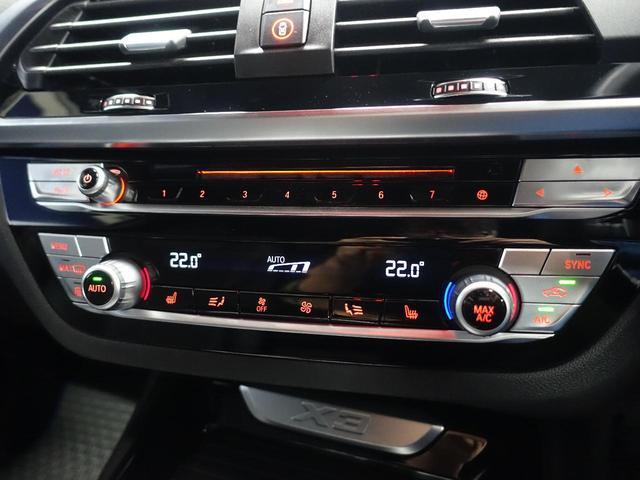 xDrive 20d Mスポーツ パーキングアシスト/ドライビングアシストプラス 衝突軽減ACC 純正ナビ トップビューカメラ 地デジTV HUD 黒半革シート 純正19AW LEDヘッド/フォグ(22枚目)