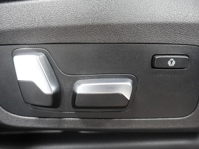 xDrive 20d Mスポーツ パーキングアシスト/ドライビングアシストプラス 衝突軽減ACC 純正ナビ トップビューカメラ 地デジTV HUD 黒半革シート 純正19AW LEDヘッド/フォグ(24枚目)