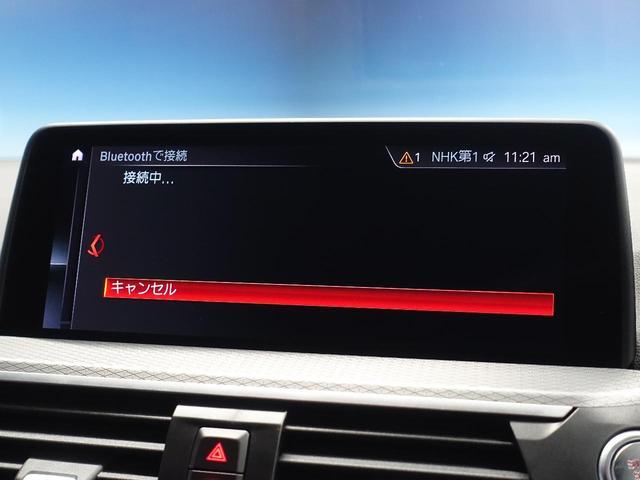 xDrive 20d Mスポーツ パーキングアシスト/ドライビングアシストプラス 衝突軽減ACC 純正ナビ トップビューカメラ 地デジTV HUD 黒半革シート 純正19AW LEDヘッド/フォグ(25枚目)