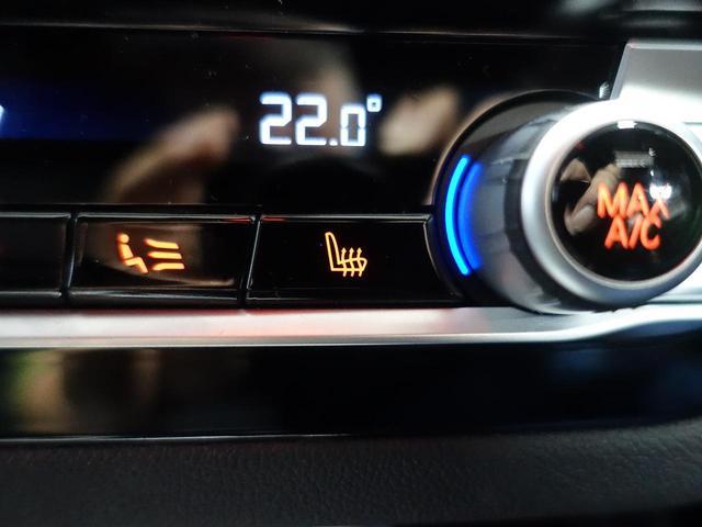 xDrive 20d Mスポーツ パーキングアシスト/ドライビングアシストプラス 衝突軽減ACC 純正ナビ トップビューカメラ 地デジTV HUD 黒半革シート 純正19AW LEDヘッド/フォグ(27枚目)