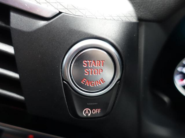 xDrive 20d Mスポーツ パーキングアシスト/ドライビングアシストプラス 衝突軽減ACC 純正ナビ トップビューカメラ 地デジTV HUD 黒半革シート 純正19AW LEDヘッド/フォグ(28枚目)