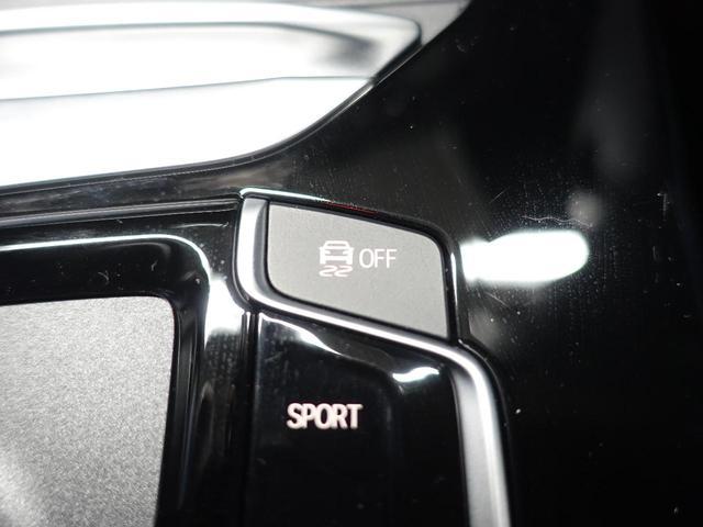 xDrive 20d Mスポーツ パーキングアシスト/ドライビングアシストプラス 衝突軽減ACC 純正ナビ トップビューカメラ 地デジTV HUD 黒半革シート 純正19AW LEDヘッド/フォグ(30枚目)