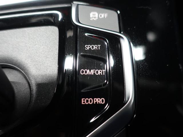 xDrive 20d Mスポーツ パーキングアシスト/ドライビングアシストプラス 衝突軽減ACC 純正ナビ トップビューカメラ 地デジTV HUD 黒半革シート 純正19AW LEDヘッド/フォグ(31枚目)