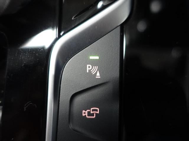 xDrive 20d Mスポーツ パーキングアシスト/ドライビングアシストプラス 衝突軽減ACC 純正ナビ トップビューカメラ 地デジTV HUD 黒半革シート 純正19AW LEDヘッド/フォグ(32枚目)