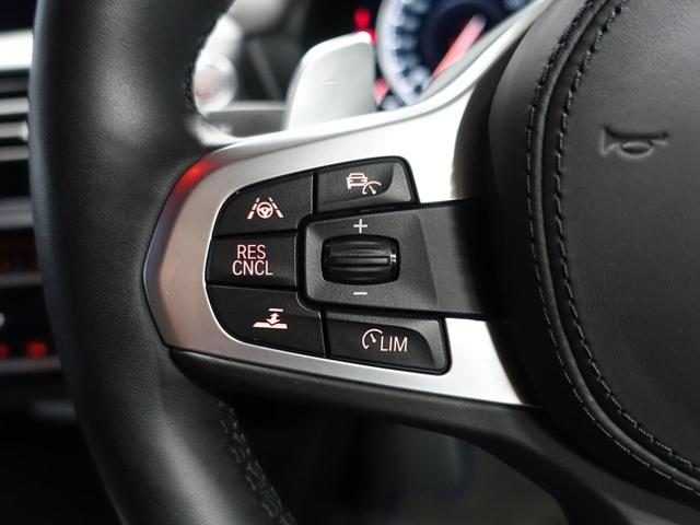 xDrive 20d Mスポーツ パーキングアシスト/ドライビングアシストプラス 衝突軽減ACC 純正ナビ トップビューカメラ 地デジTV HUD 黒半革シート 純正19AW LEDヘッド/フォグ(35枚目)