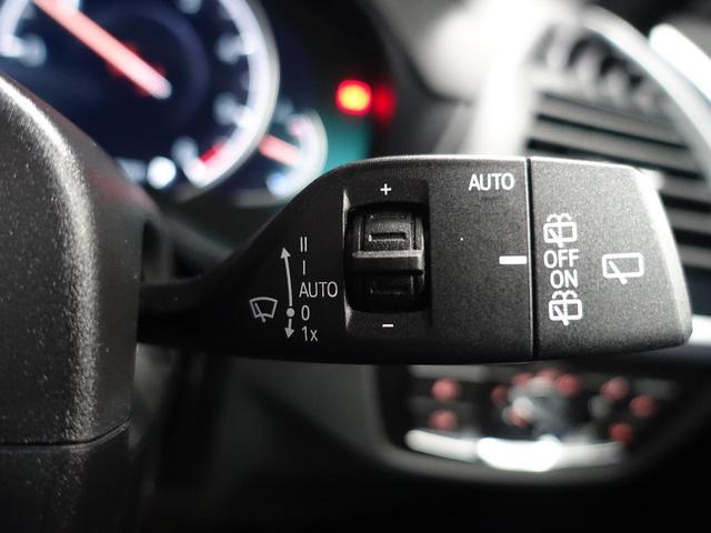 xDrive 20d Mスポーツ パーキングアシスト/ドライビングアシストプラス 衝突軽減ACC 純正ナビ トップビューカメラ 地デジTV HUD 黒半革シート 純正19AW LEDヘッド/フォグ(39枚目)