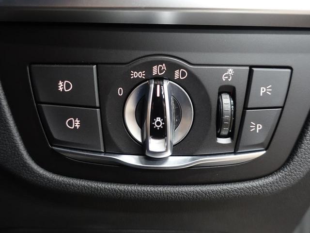 xDrive 20d Mスポーツ パーキングアシスト/ドライビングアシストプラス 衝突軽減ACC 純正ナビ トップビューカメラ 地デジTV HUD 黒半革シート 純正19AW LEDヘッド/フォグ(41枚目)