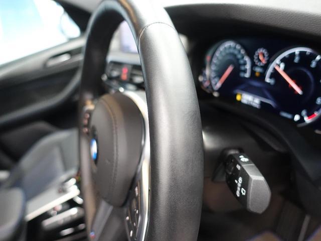 xDrive 20d Mスポーツ パーキングアシスト/ドライビングアシストプラス 衝突軽減ACC 純正ナビ トップビューカメラ 地デジTV HUD 黒半革シート 純正19AW LEDヘッド/フォグ(43枚目)